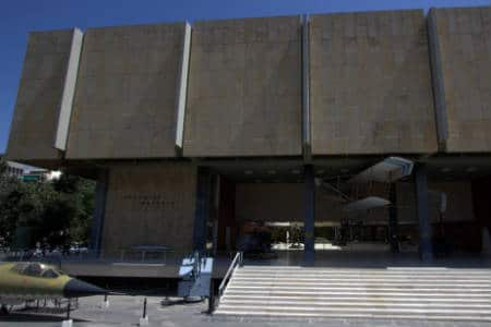Hellenic War Museum