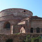 Tomb of Galerius Thesaloniki