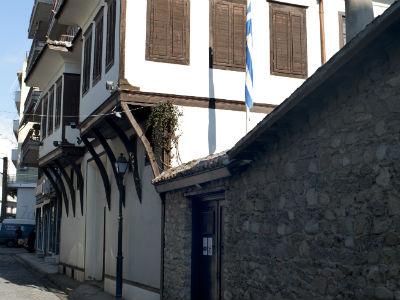 Folklore Museum Komotini