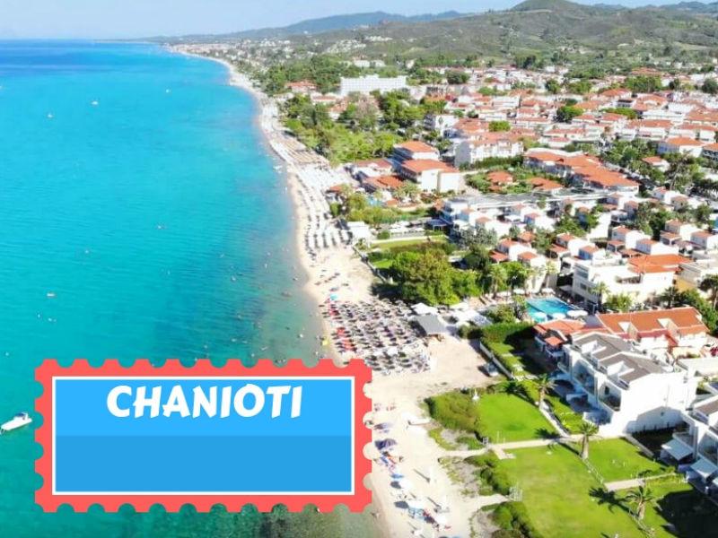 Chanioti - Hanioti - Chaniotis - Χανιώτης Χαλκιδικής